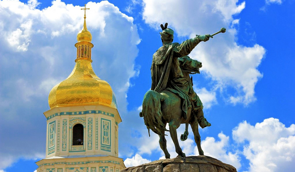 Walking Sightseeing tour of Kiev