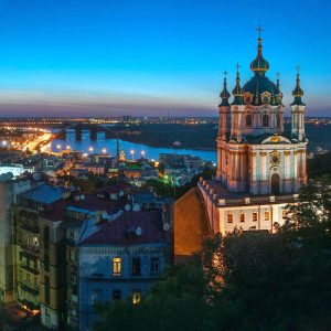 Andrew ' sdescent in Kiev. Privat city tours with Guide me UA