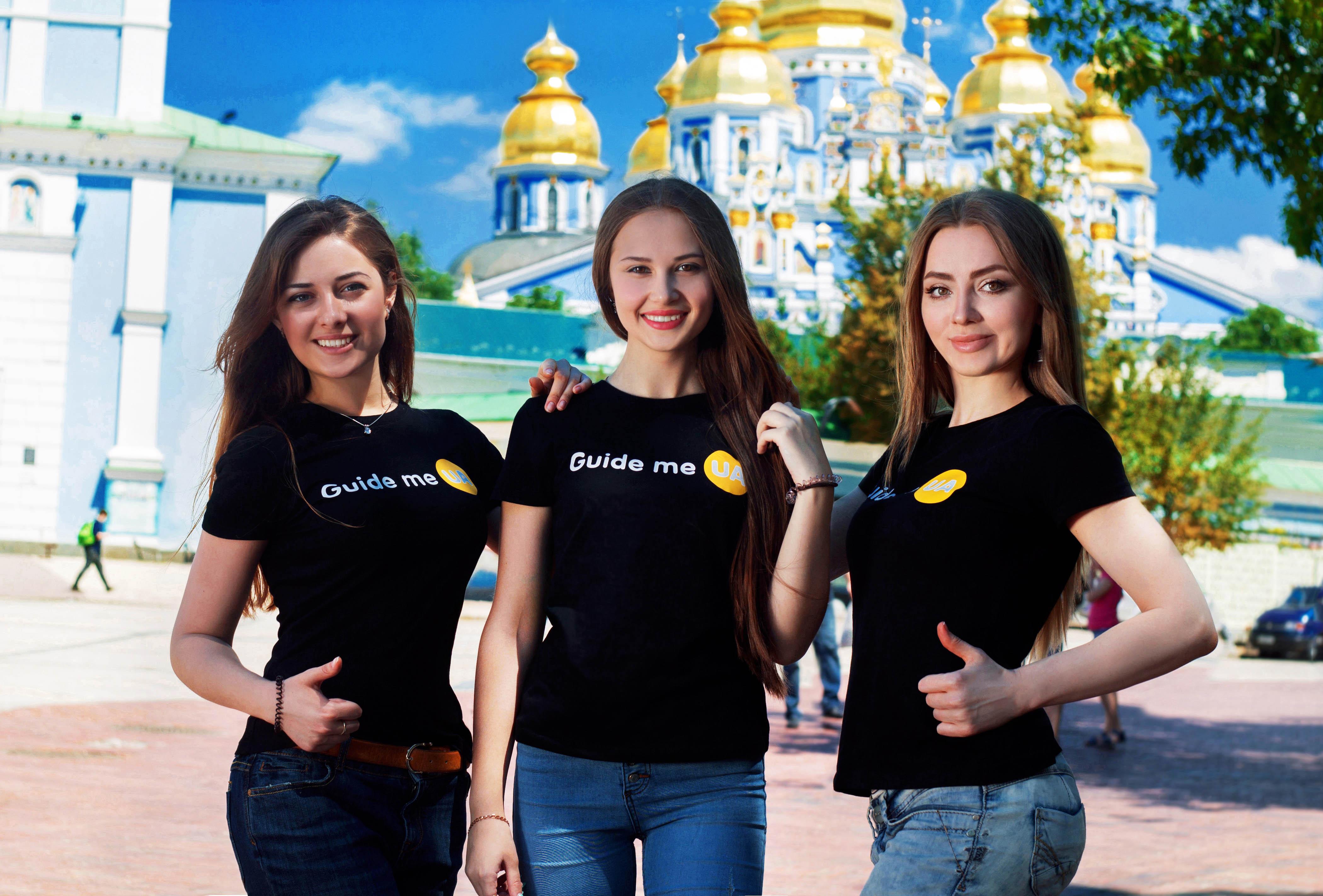 Kiev sexy girls Guide me UA