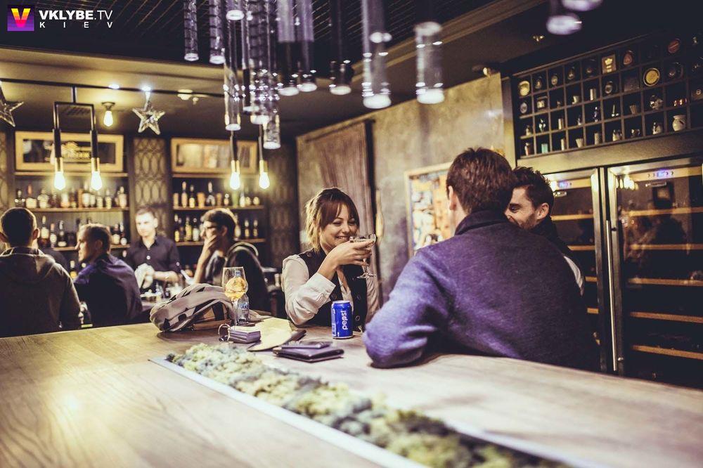 Kiev bars