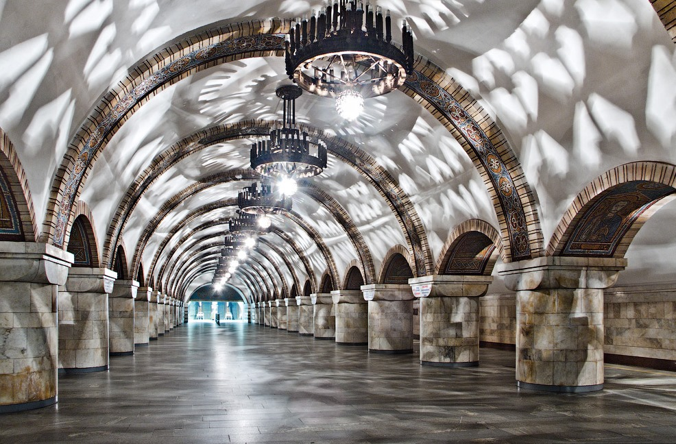 Metro station kiev Golden Gate