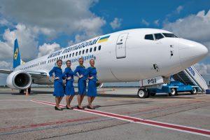 Cheap flights to Ukraine