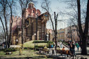 Golden Gate in Kiev - Guide me UA