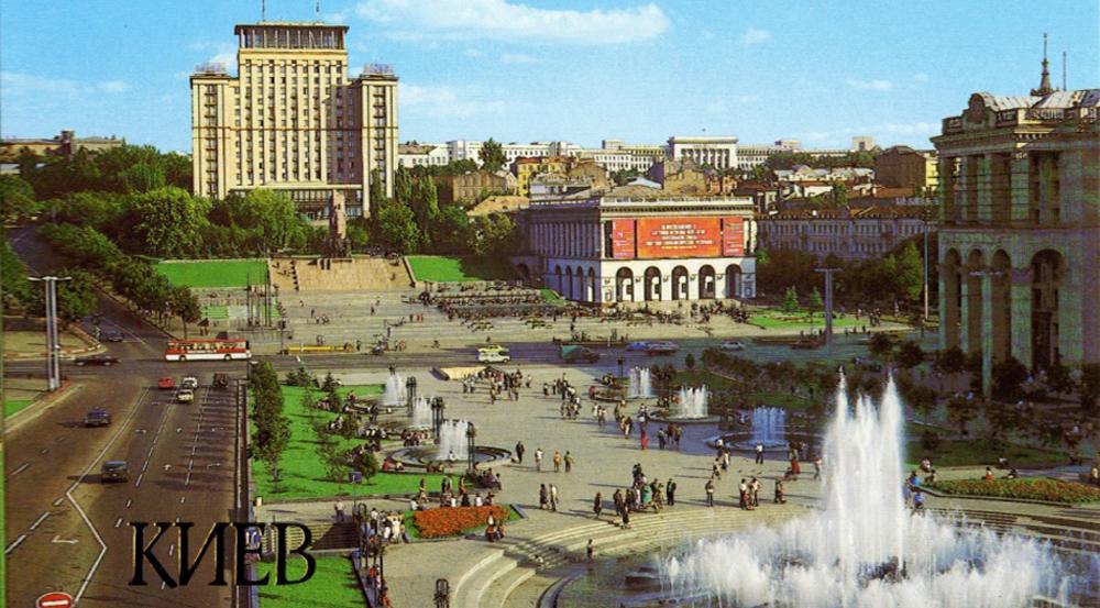 Soviet Kiev