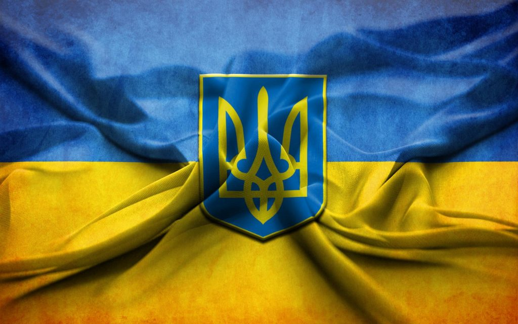 Departmantal Flag and Emblem in Ukraine