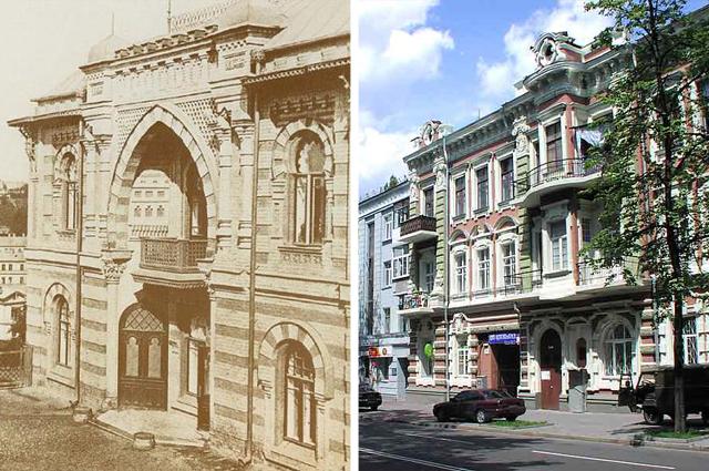 Kiev Lipki area