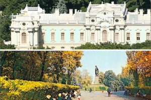 Kiev parks and squares