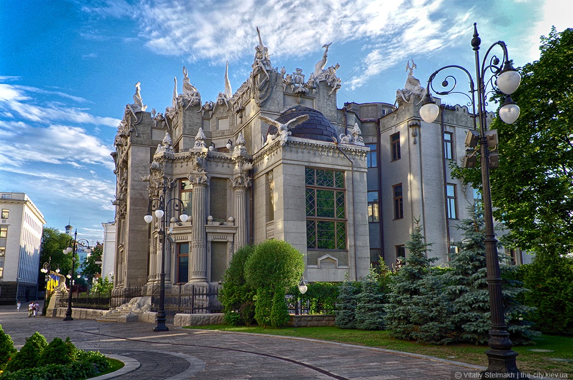 The Kiev mansions. Lypky