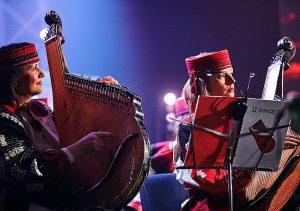 Concert of Ukrainian musicians