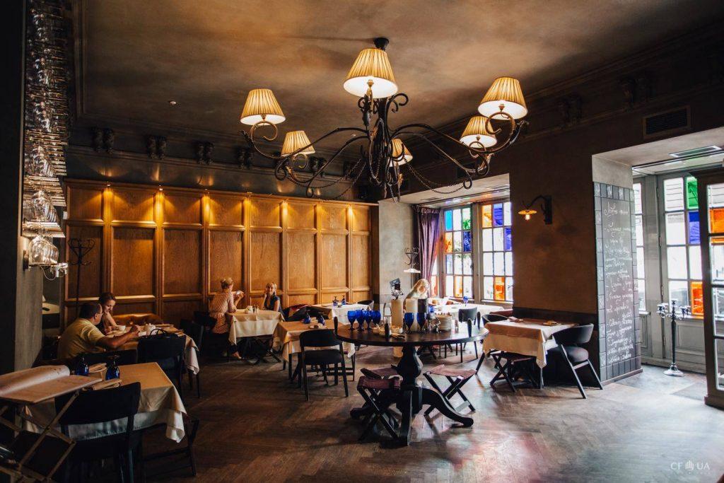 Under Wonder restaurant Kiev