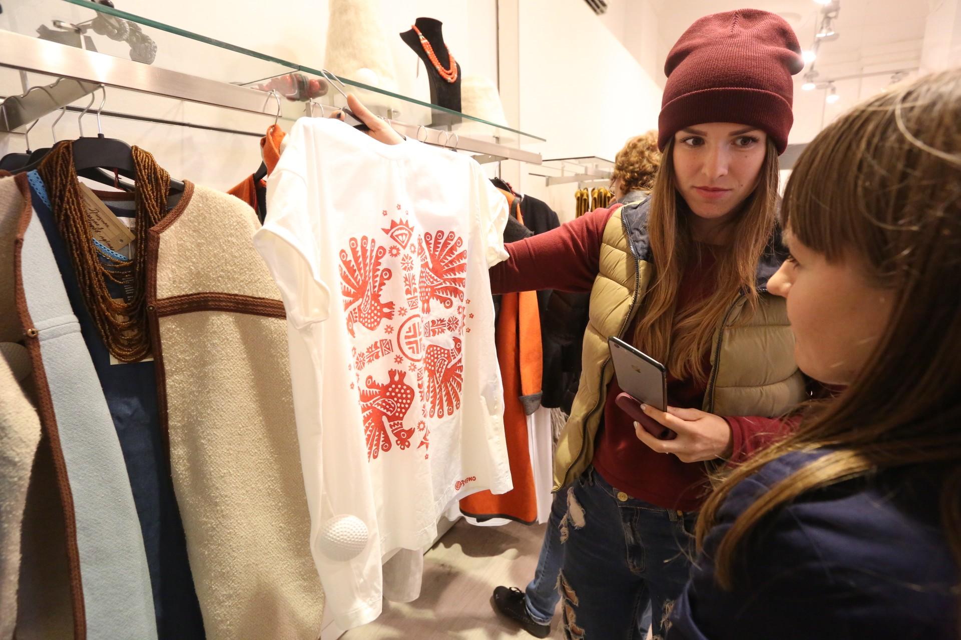 Kiev shopping