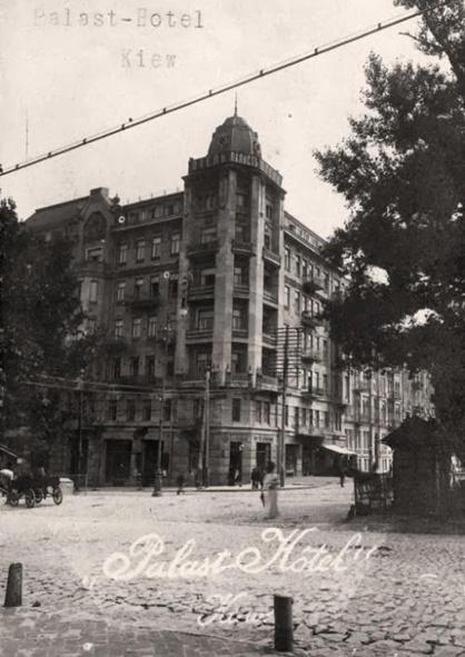 Premier Palace in Kiev