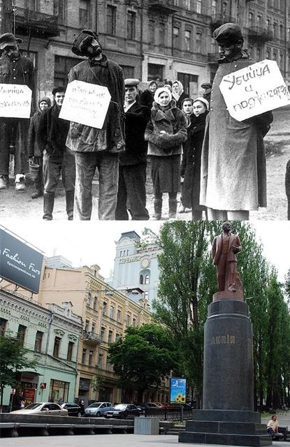 Bessarabska Square in Kiev
