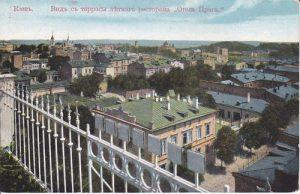 Praha Hotel in Kiev