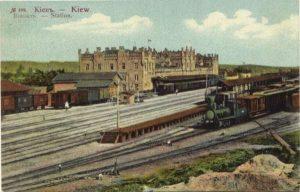 Kiev railway station
