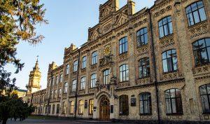 KPI - Kiev Institute