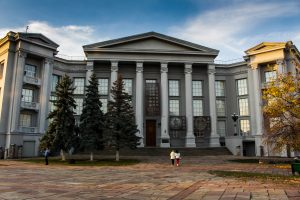 Museum of the History of Ukraine