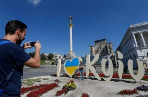 Maidan - Independence Square in Kiev