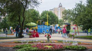 Park Obolon in Kiev
