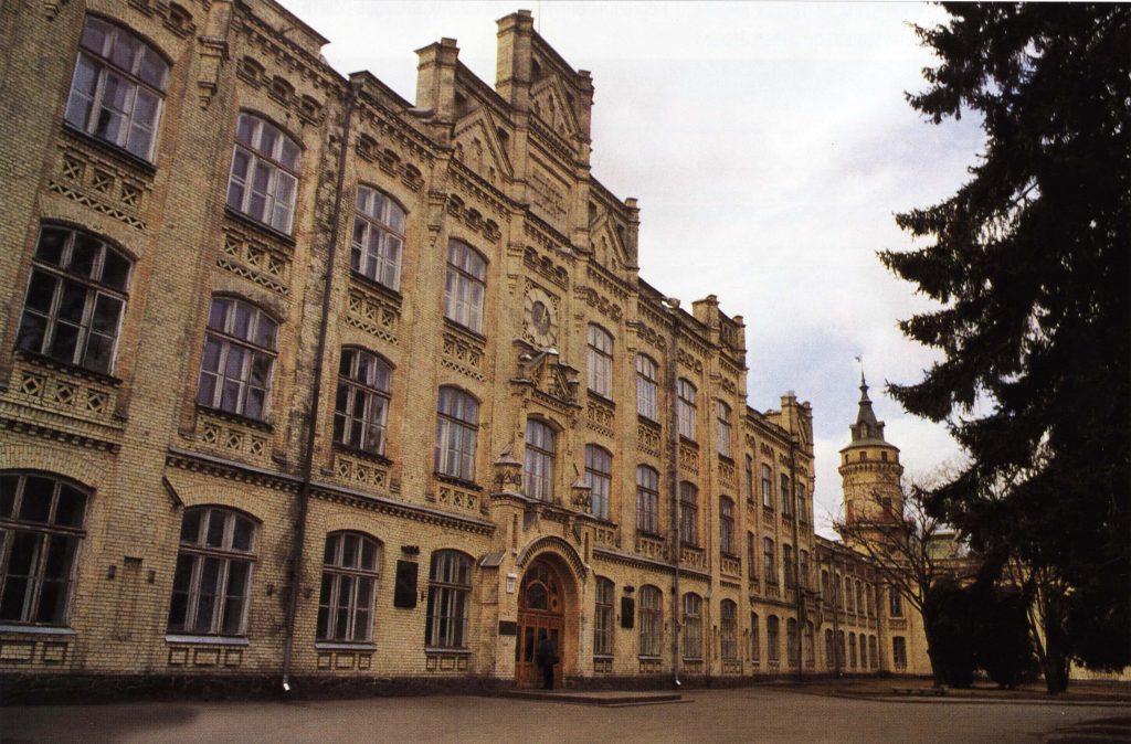 Igor Sikorsky Kyiv Polytechnic Institute