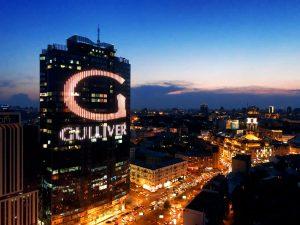 Gulliver Shopping Mall in Kiev