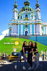 Guide me UA - Kiev guides