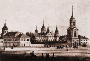 Kiev Mohyla University