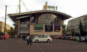 Dream Town in Kiev