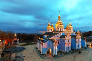 Kiev City Tour by Guide me UA