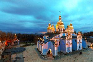 Kiev City Tour by Guide me UA