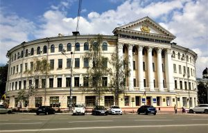 The first University in Kiev, Ukraine