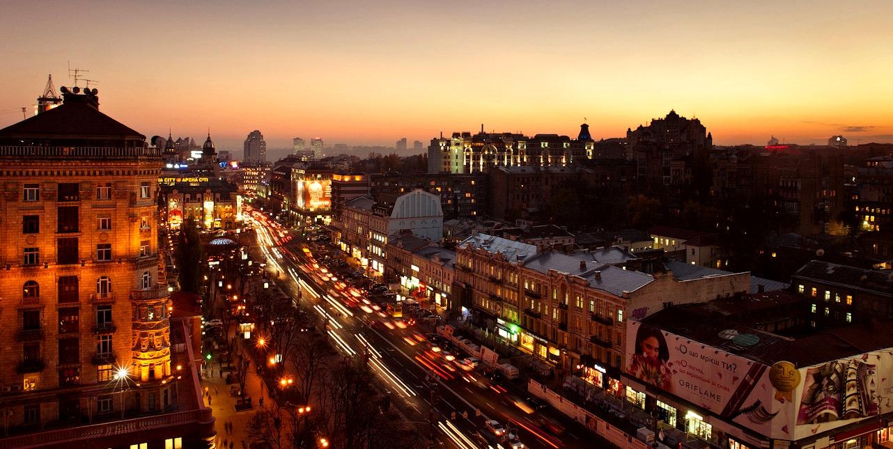 Khreschatyk street of Kiev