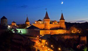 Kamenets-Podilsky Fortress