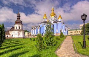 St Michael Golden Domed Church Kiev