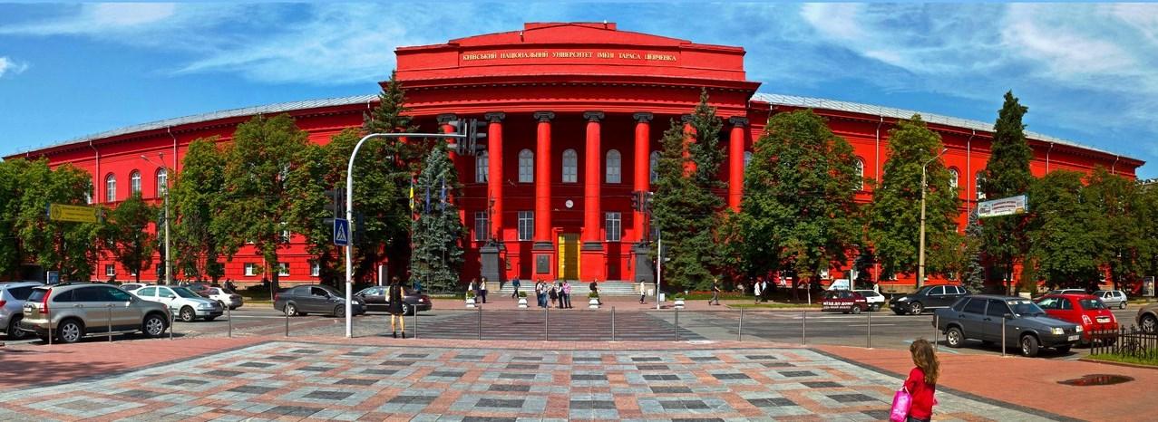 ukraine education