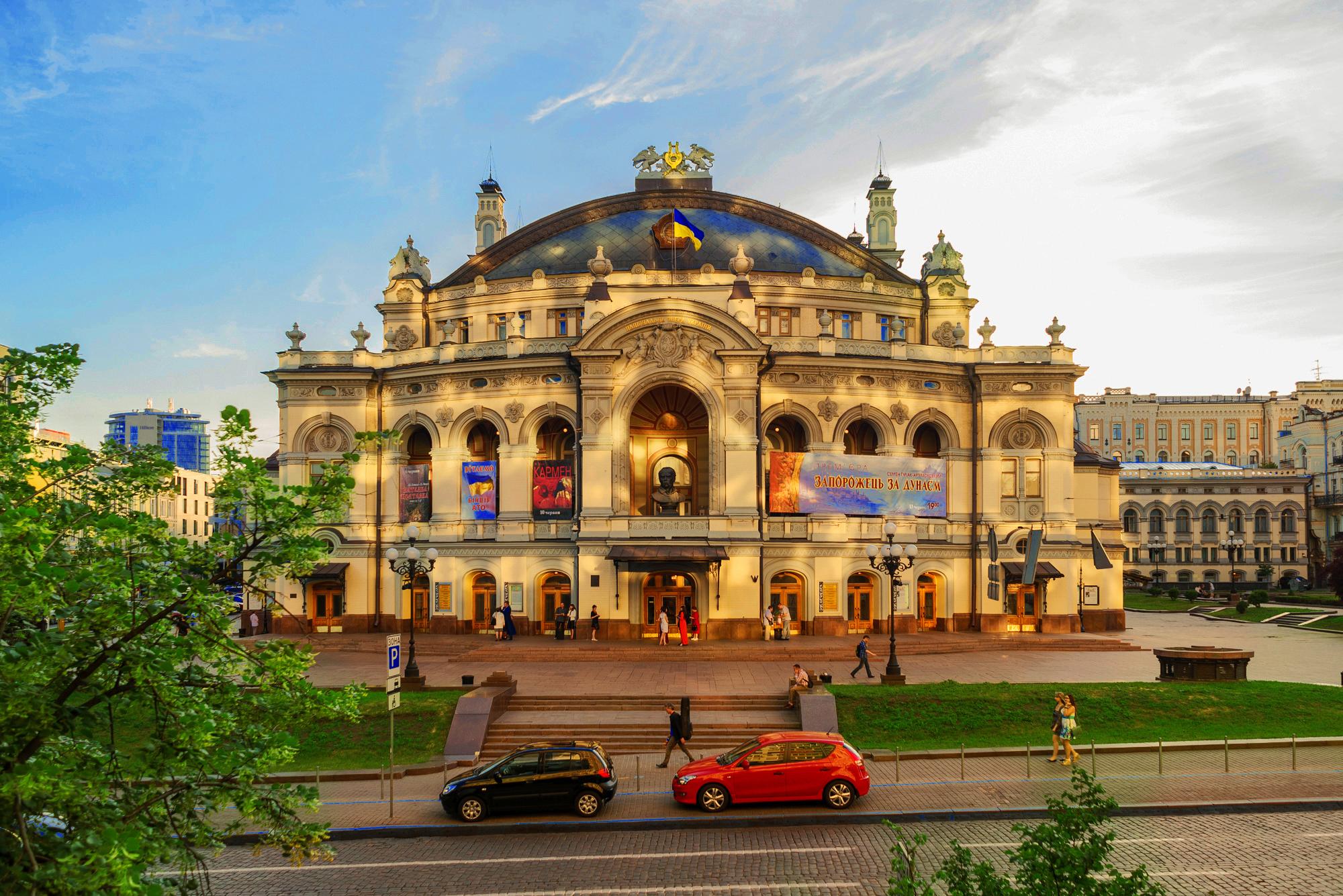 Kiev theatre of opera