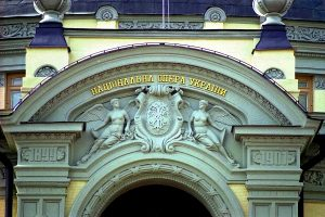 Kiev Theatres