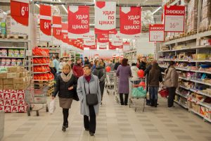 The largest foreign retailers in Ukraine • Metro Cash&Carry • Auchan • Novus