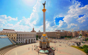 Kiev Travel Packages - Explore the heart of Ukraine