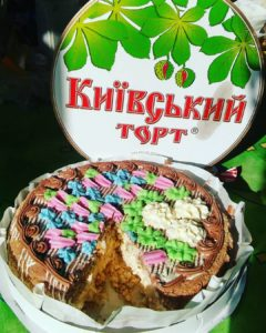 Kiev Cake - national Ukrainian dessert