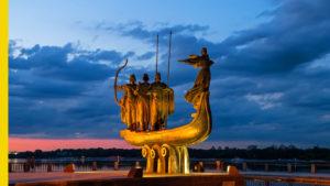 Kiev - the capital of Ukraine