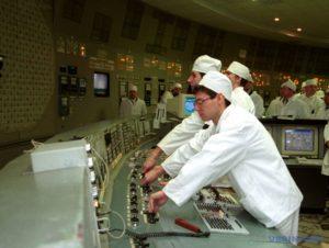 Chernobyl is atomic power station