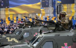 Ukraine weather on Independence Day 2018 in Kiev