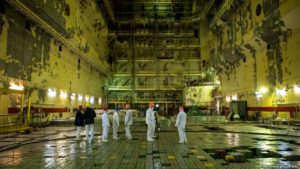 What is Chernobyl? - Guide me UA in Ukraine