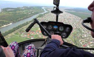 Helicopter flight in Kiev