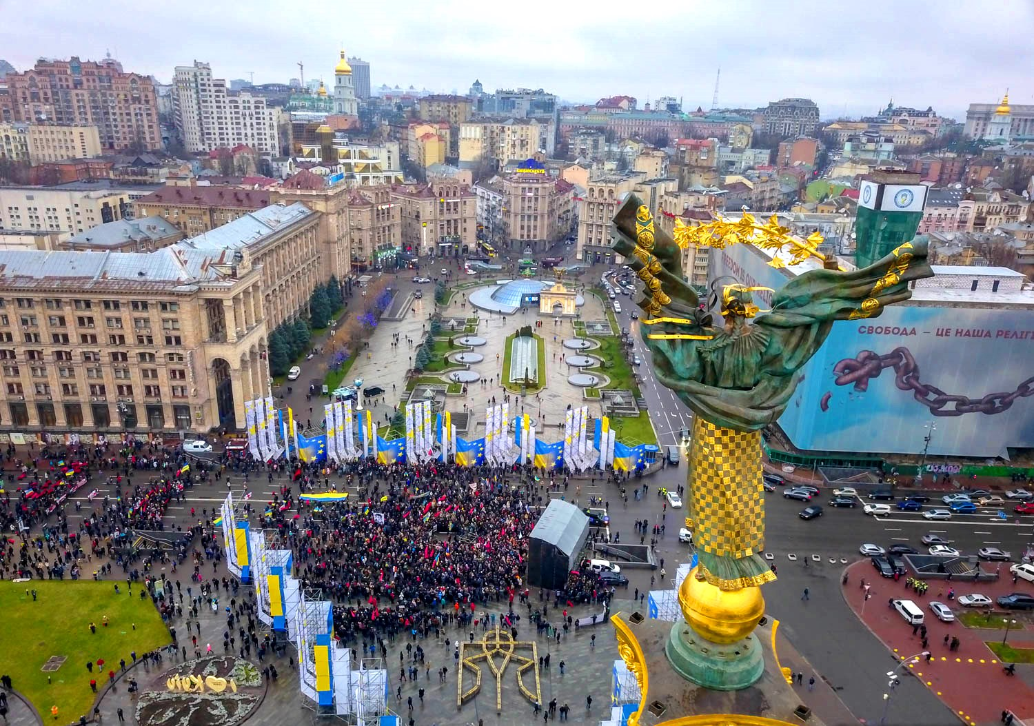 Kiev sightseeing - maidan
