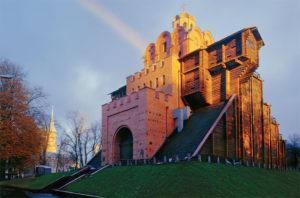 Golden Gate in Kyiv