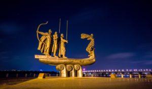 Kyiv - the heart of Ukraine