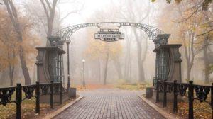 Parks of Kiev