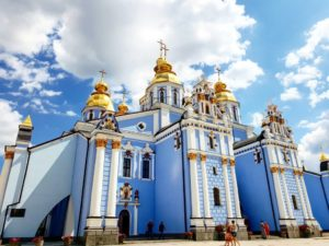 St. Michael Golden-Domed Cathedral